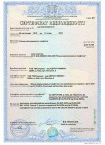 Сертификат соответствия для колец уплотнительных графитовых
