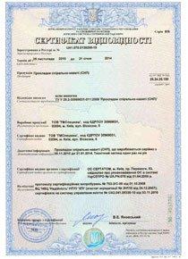 Сертификат соответствия для СНП